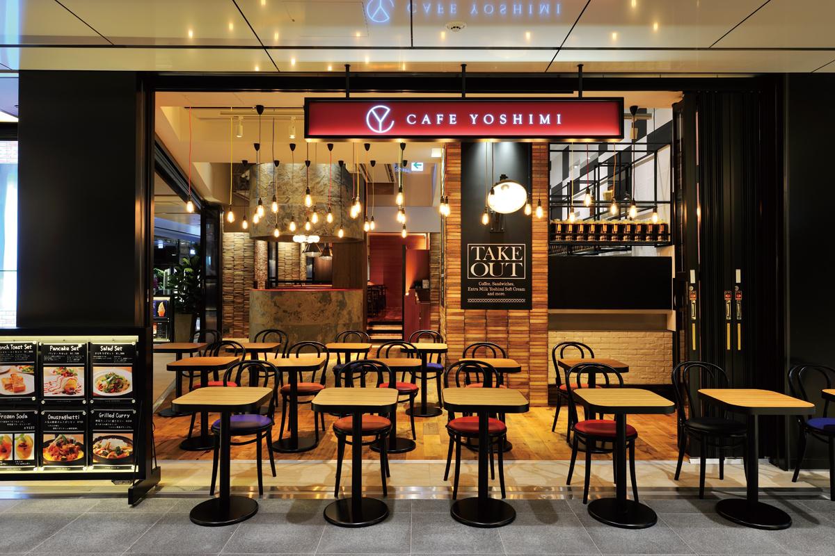 cafeyoshimi