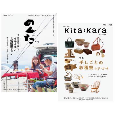 kanata_work