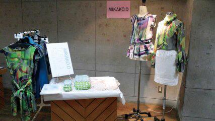 mikakodoi
