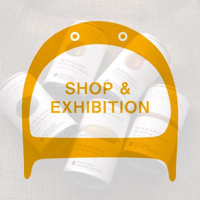 北海道 食のパッケージデザイン展