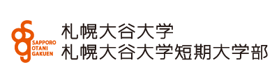札幌大谷大学/札幌大谷大学短期大学部