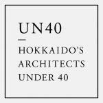 UN40 Logo